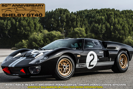50th GT40 Shelby